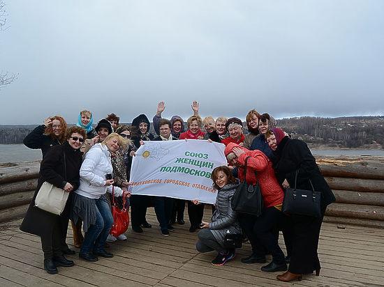 Серпуховские активистки Союза женщин Подмосковья посетили ивановских коллег