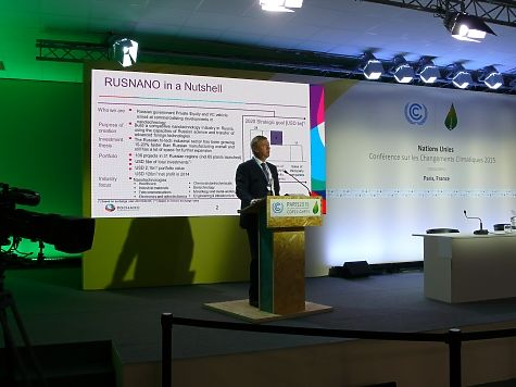 The head of the Rusnano company Anatoly Chubais presented nanomaterial projects at the COP21