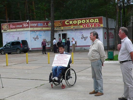 МУП «Квар» кинул сотрудников на деньги