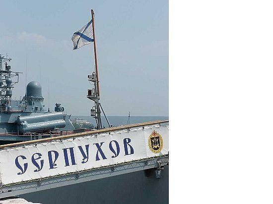МРК «Серпухов» встретил серпуховичей на крымской земле