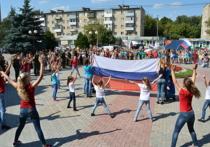 В Серпухове прошло празднование Дня государственного флага