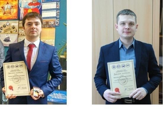 Сотрудники ИИФ победили в конкурсе «Инженер года»