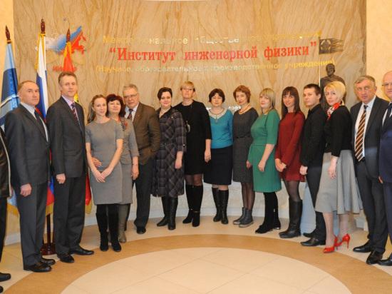 Конференция «Современное непрерывное образование и инновационное развитие» пройдет в Серпухове