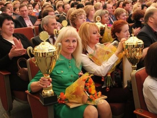 По итогам прошедшего года наградили тружеников Серпухова