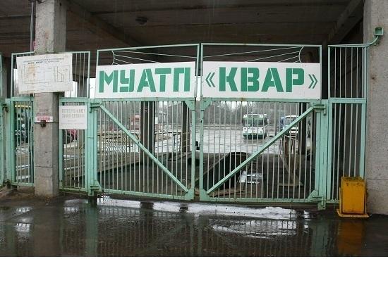 Чем грозит банкротство «Квара»