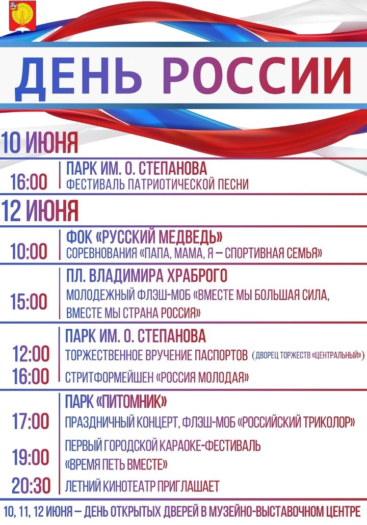 Серпухов форум доска объявлений дать объявление бесплатно в донецке сландо