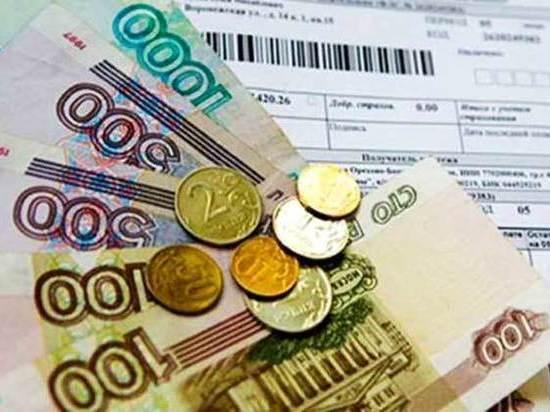 В Серпухове платить за ЖКХ будут в областной расчетный центр