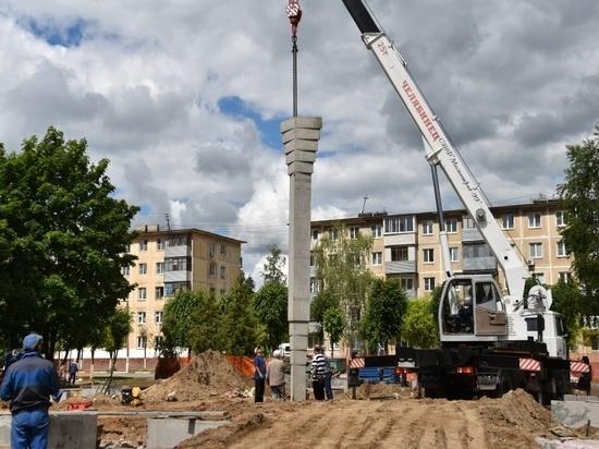 В Серпухове установили стелу «Город воинской доблести»