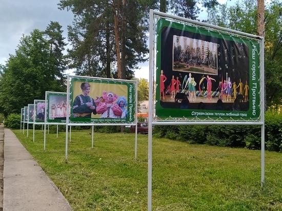В Протвино размялись перед выборами