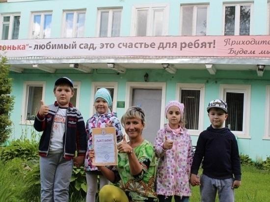 Детский сад из Серпухова стал лауреатом рейтинга ТОП-500