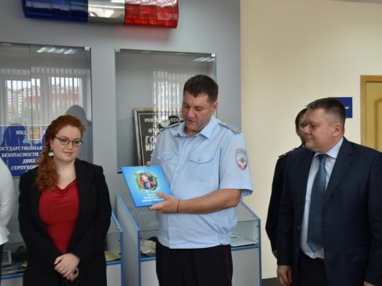 Истории Зебряша Полосатова подарили первоклашкам