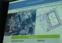В Протвино планируют производить медицинские изотопы