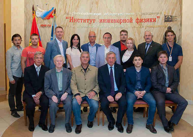 Институт инженерной физики свежие вакансии серпухов подать объявление в иркутске бесплатно авито