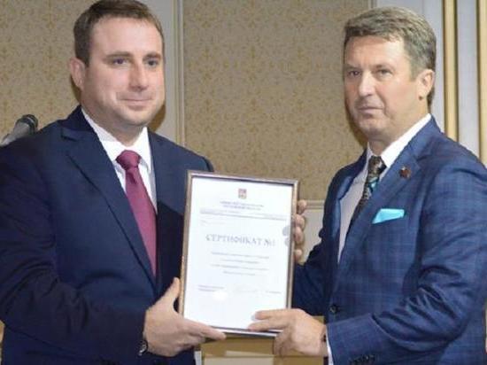 Серпухов войдет в Золотое кольцо России по сертификату