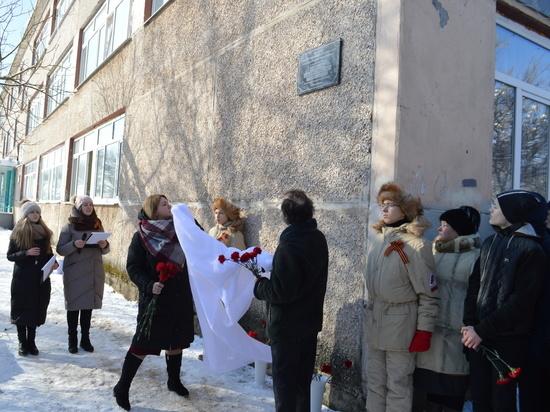 В Серпухове вспоминали подвиг героя