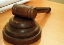Мытищинский суд отпустил экс-сотрудницу ФСБ, убившую больную мать